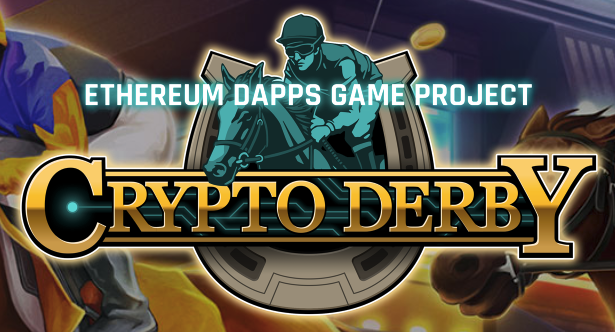 CryptoDerbyのロゴ